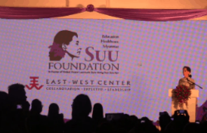 Suu foundation_web.png
