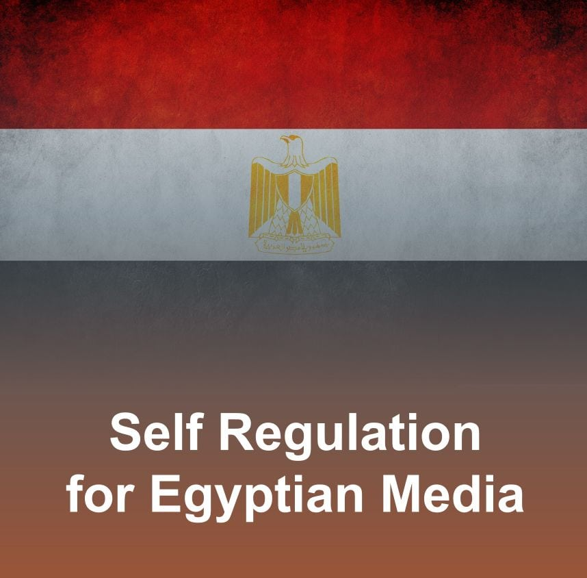 EJN Self-Regulation Guidelines for Egypt Media