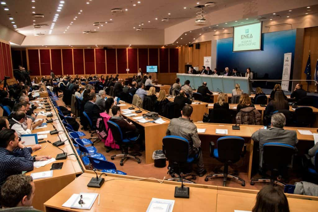 The launch of the Greek online code of conduct in Athens.