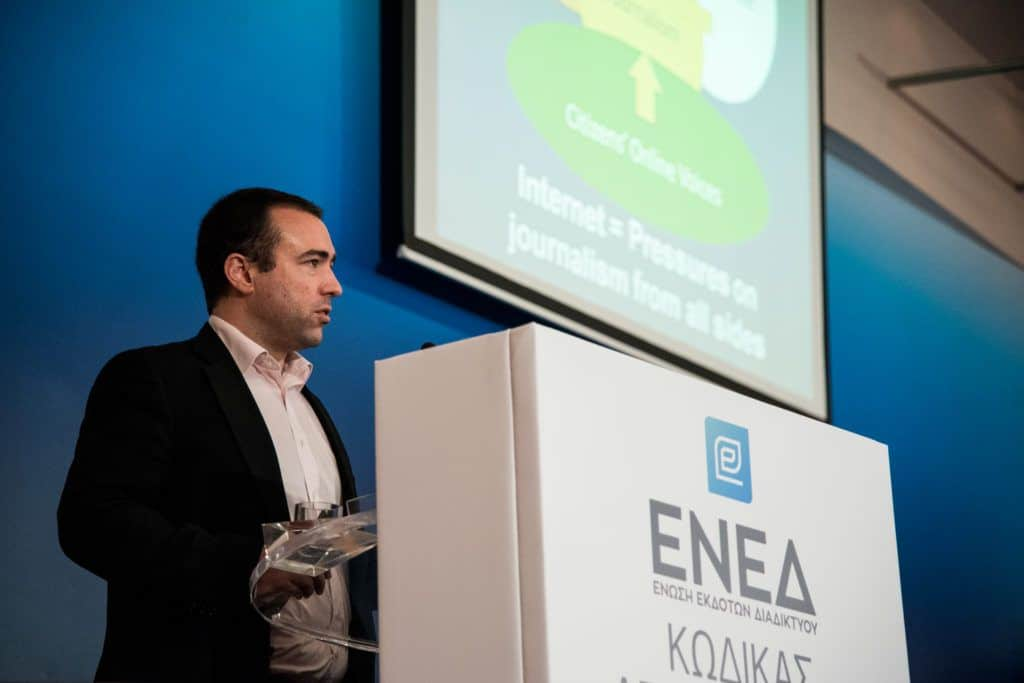 EJN Communications Director, Tom Law, addressing the launch of the Greek online code of ethics. (ENEA)