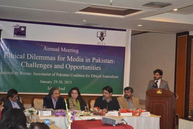 Pakistan Coalition for Ethical Journalism 2015