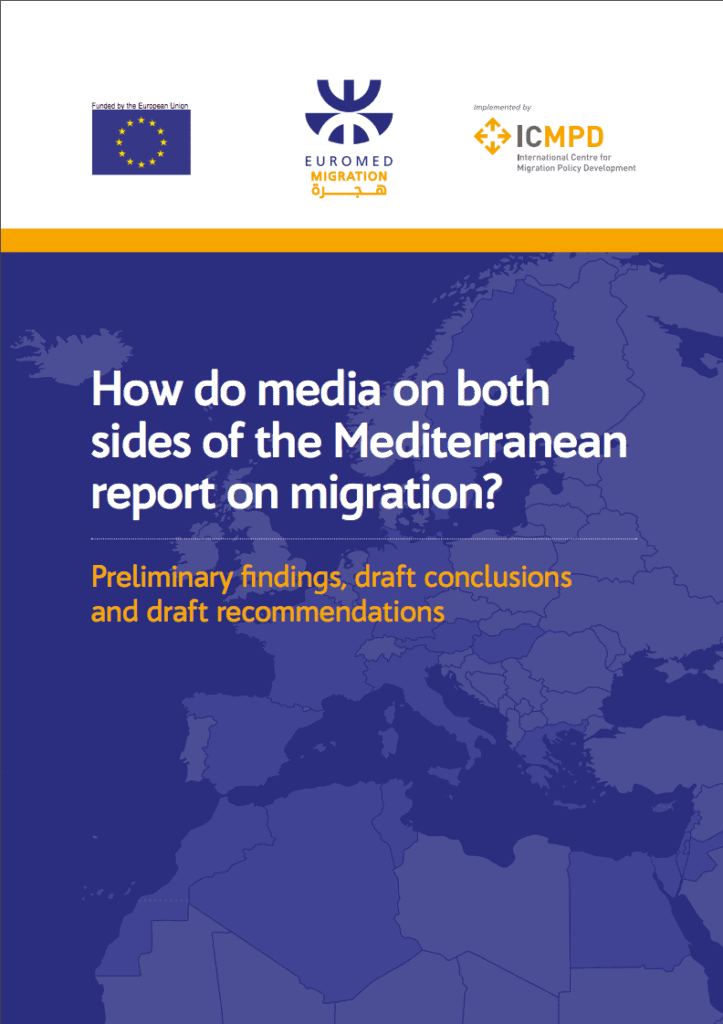 How do media on both sides of the Mediterranean report on migration?