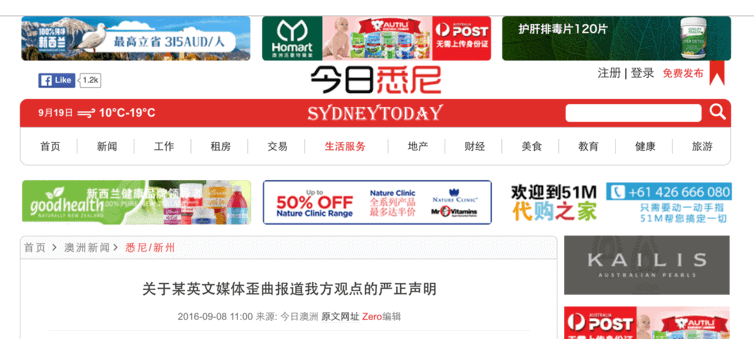 Sydney Today Article